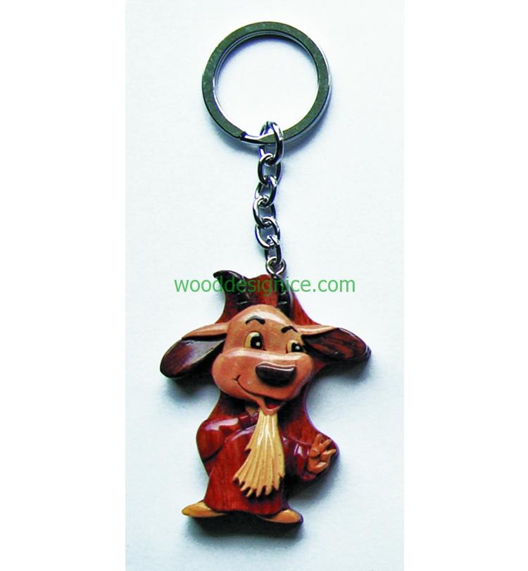 Wooden Keychain 014