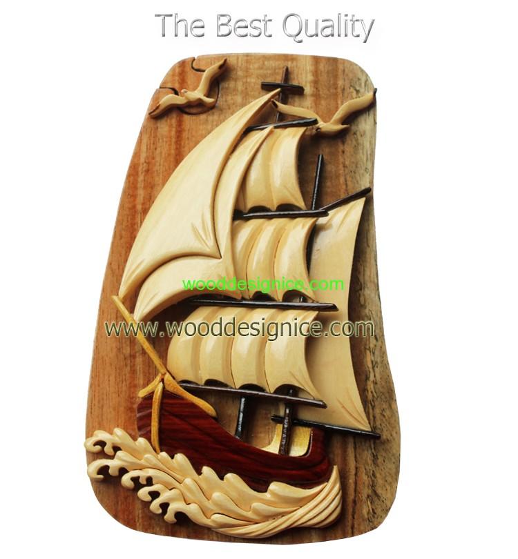 Wooden Puzzle Box PUZ122